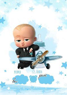 Baby Clip Art, Baby Art, Baby Shower Gender Reveal, Baby Boy Shower, Baby Cartoon Drawing, Baby Birthday Themes, Baby Buddha, Childrens Shop, Laughing Emoji