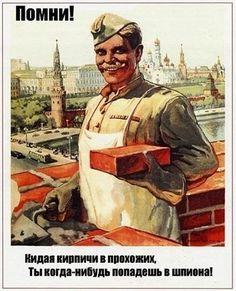 Картинки по запросу советские плакаты приколы