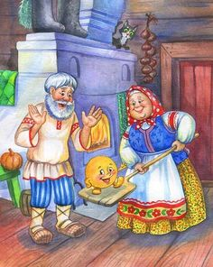 Cartoon Drawings, Art Drawings, Christmas Jigsaw Puzzles, Oil Pastel Art, Ukrainian Art, Little Pigs, Victoria, Stories For Kids, Illustrations And Posters
