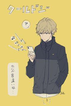 埋め込み Chica Anime Manga, Manga Boy, Character Design References, Character Art, Boy Illustration, Estilo Anime, Cute Anime Boy, Anime Artwork, Art Reference Poses