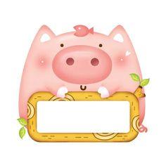 인테리어, 유치원, 어린이집 유니테크 스티커 ::: 스티커몰 Pig Illustration, Cute Frames, Cute Pigs, Preschool Art, Name Cards, Cartoon Drawings, Cute Stickers, Craft Tutorials, Doodle Art