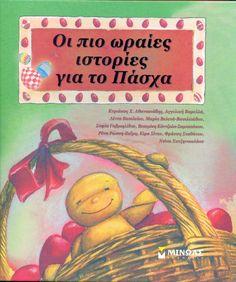 Story Time, In Kindergarten, Audio Books, Puppet Theatre, Easter, Babies, Dolls, Baby Dolls, Babys