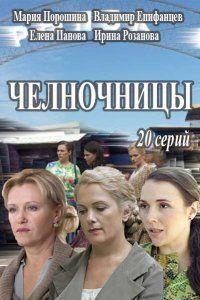 черная любовь смотреть онлайн 36 серия на русском