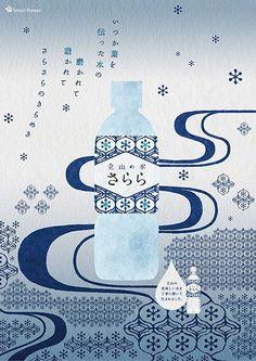 広告デザイン Brownie v recipes brownies Web Design, Japan Design, Book Design, Layout Design, Design Art, Print Design, Japanese Poster, Japanese Graphic Design, Poster Layout