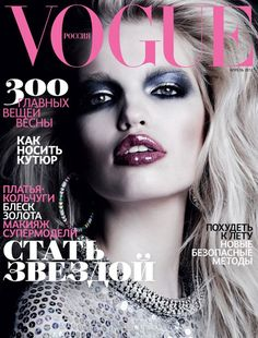 Daphne Groeneveld's Vogue Russia April 2012 By Hedi Slimane
