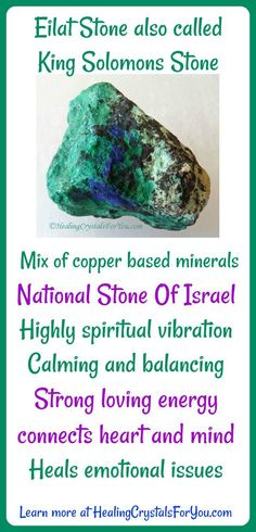 Eilat Stone aka King Solomons stone is a copper based stone with mix of minerals. It has a hHighly spiritual vibration & strong loving energy that connects the heart and mind. Calming and balancing heals emotional issues