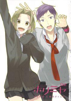 Yuki & Toru ♡ Horimiya~ They better end up together! X< I ship them more than Miyamura and Hori