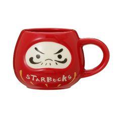 8ea9dd9638d Starbucks Japan 2019 New Year Tumblers and Mugs Starbucks Drinkware,  Starbucks Coffee, Travel Cup