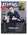 Εξώφυλλο Athens Voice Toy Chest, Storage Chest, Greek, Books, Shopping, Decor, Libros, Decoration, Book
