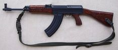 The vz. 58 is a rifle designed and manufactured in Czechoslovakia and accepted into service in the late as the mm samopal vzor replacing the vz. 52 self-loading rifle and the Tokarev Sa 24 and Sa 26 submachine guns. Submachine Gun, Assault Rifle, Weapons, Guns, Rifles, Military Vehicles, 1950s, Gadgets, Future