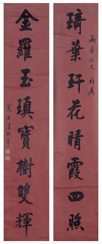 Lu Runxiang (1841-1915) Calligraphy Couplet in Regular Script Ink on gold-flecked red paper, pair of hanging scrolls Inscribed and signed Fengshi Lu Runxiang, with two seals of the artist  200cm x 39.5cm (78¾in x 15½in).  陸潤庠 楷書八言聯 水墨灑金紅箋 立軸一對  款識:琦葉玕花晴霞四照,金羅玉瑱寶樹雙輝。雨亭仁兄雅屬。鳳石陸潤庠。 鈐印:陸潤庠印、太傅銜太保