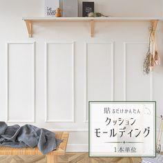 Kidsroom, My Room, Diy Home Decor, Diy And Crafts, Furniture Design, Diy Projects, House Design, Flooring, Interior Design