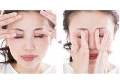 老け見え眉の2大原因が「眉まわりの凝り」と「NG眉メイク」。両方を解決するテクニックを、美眉アドバイザーの玉村麻衣子さんが教えてくれました。 Facial Massage, Health And Beauty, Beauty Hacks, Hair Beauty, Make Up, Tips, Face Massage, Beauty Tricks, Makeup