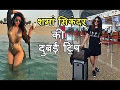 Viral Tv Actress Shama Sikander Photos From Dubai