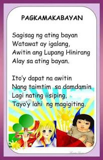 Teacher Fun Files: Tagalog Reading Passages 15 Reading Charts, Reading Worksheets, Free Preschool, Preschool Worksheets, Story For Grade 1, Grade 1 Reading, Short Passage, Short Stories For Kids, Tagalog