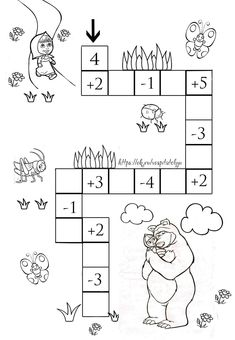 math activities preschool, math kindergarten, math elementary for kids