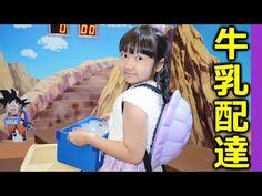 Dragon Ball training