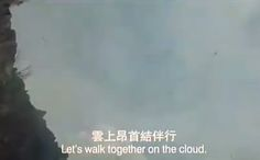 """Let's walk together on the cloud"" photo"