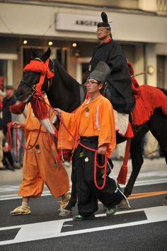 Actor playing a nobleman at the Kyoto Jidai Matsuri