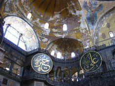Puerta interior de acceso de la Basílica de Santa Sofía en Estambul Dan Brown, Aesthetics, Interior, Movies, Hagia Sophia, Istanbul, Indoor, Interiors