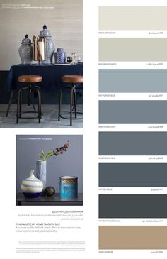 2016 Trends Collections / مجموعة موضة 2016 by Jotun Paints Arabia Blue Wall Colors, Wall Paint Colors, Paint Colors For Home, House Colors, Colours, Jotun Paint, House Color Palettes, Bedroom Colour Palette, Interior Decorating