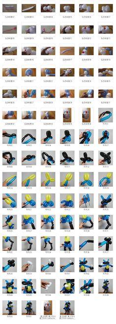 풍선하하 balloonhaha ㅡ 원본 사진 ㅡ 큰 사진은 이메일로 보내드립니다 ㅡ : 교육용 420 캐릭터