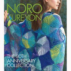 Noro 1705 Mitered Jacket Kit at WEBS   Yarn.com