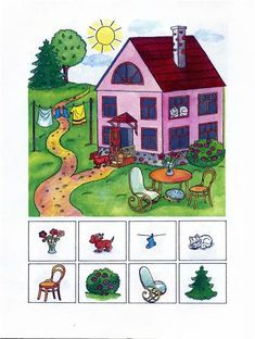 Seeking and finding for children 10 Preschool Learning Activities, Speech Therapy Activities, Picture Comprehension, Spanish Language Learning, Teaching Spanish, Hidden Pictures, Hidden Objects, Language Development, Creative Thinking