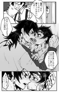 Smut Manga, Manga Anime, Otaku Anime, Demon Slayer, Slayer Anime, Sasunaru, Anime Devil, Fantasy Demon, Handsome Anime Guys