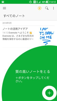 Evernote, Android, Chart