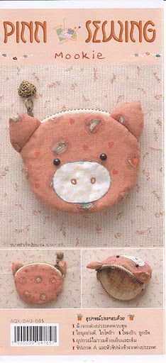 Purse piggy
