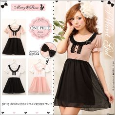 DreamV's Chiffon Change OP in pink/black, for once. I rarely like pink as part of my wardrobe, but this is really nice. <3