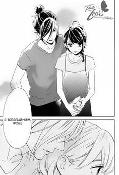 manga lesen