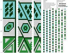 Жгуты из бисера схемы's photos | 2,905 photos | VK
