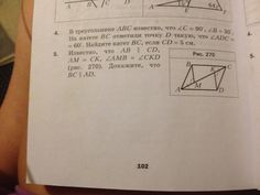 Стих барто в учебнике по русскому языку для 4 класса