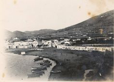 #Paros #History #Greece #Vintage #Old #Photo #View