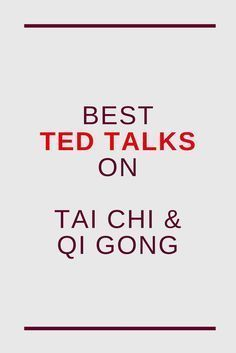 best TED talks about Tai Chi, Qi Gong and meditation The benefits of tai chi , energy movement and chakra balancing. Qigong Meditation, Meditation Benefits, Healing Meditation, Meditation Music, Tai Ji, Tai Chi Qigong, Kung Fu, Tai Chi Moves, Tai Chi Exercise