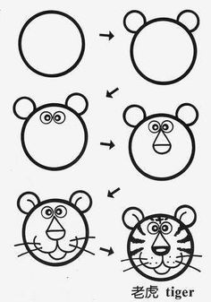 buidling using shape, tiger, kinder Art Drawings For Kids, Doodle Drawings, Drawing For Kids, Cartoon Drawings, Animal Drawings, Easy Drawings, Doodle Art, Art For Kids, Basic Drawing