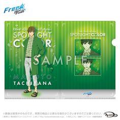 Makoto Tachibana, Makoharu, Free Characters, Free Eternal Summer, Splash Free, Free Iwatobi Swim Club, Anime Reccomendations, Free Anime, Friendship