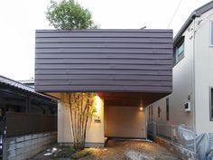 Minimalist Architecture, Japanese Architecture, Entrance Lighting, Gable House, Modern Bungalow, Small House Design, Building Exterior, Facade House, Future House