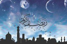 Berdoalah Menyambut Ramadhan