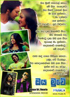 Oya Muwa (Spandana Movie Song) - Udaya Sri, Umaria ඔය මුවේ - ස්පන්දන චිත්රපටය Download Video: http://www.music.lk/download-oya-muwa-spandana-movie-song-video