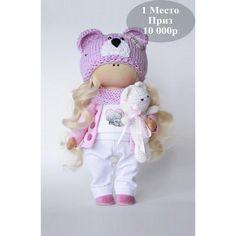 Это случилось я победитель ! Моя куколка заняла первое место в кукольном марафоне, который проводила замечательный мастер Елена Гурылеваhttps://vk.com/gurlenastudio моя лучшая среди 207 работ . Я поверить не могу ☺️️☺️️☺️️#ручнаяработа#куклыручнойработы#кукланазаказ#победитель