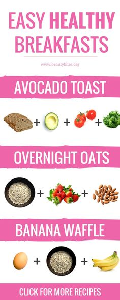 Try these quick and easy healthy breakfast ideas that will fill you up, give you energy and make you fill great while! Whether you're trying to lose weight or to create healthy habits, these healthy breakfast recipes are for you!