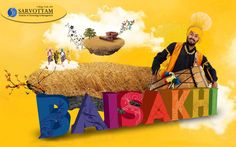 ‪#‎Baisakhi‬, celebrated on 13April has a great significance for sikhs, on this day in 1699, the 10th guru of Sikh, ‪#‎GuruGobindSingh‬ laid down the foundation of ‪#‎PanthKhalsa‬. This festival is also called Khalsa Sirjana Divas. Hope this Baisakhi fulfills all your desires and wishes. ‪#‎HappyBaisakhi‬!