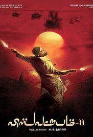 Vishwaroopam 2 2016 Full Movie DVDRip Download   http://www.hdmoviescity.com/action-movies/vishwaroopam-2/