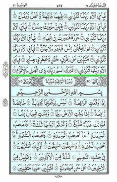 Al-Qamar - Wikipedia