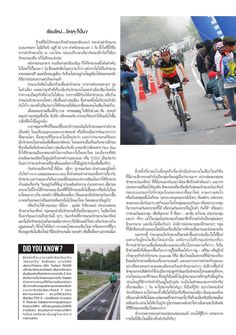 #ClippedOnIssuu from Hip july 2015 section b