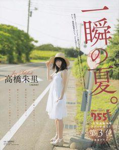 """AKB48 Juri Takahashi """"Isshun no Natsu"""" on Bomb Magazine"""