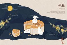 Autumn Illustration, Graphic Design Illustration, Chinese Festival, Watercolor Moon, Mid Autumn Festival, Drawing Challenge, Illustrations And Posters, Chinese Background, Food Poster Design